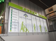 Vitrine Pharmacie Metro-Flon