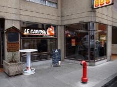 Vitrine Le Caribou