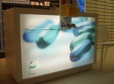 Pharmacie Frey